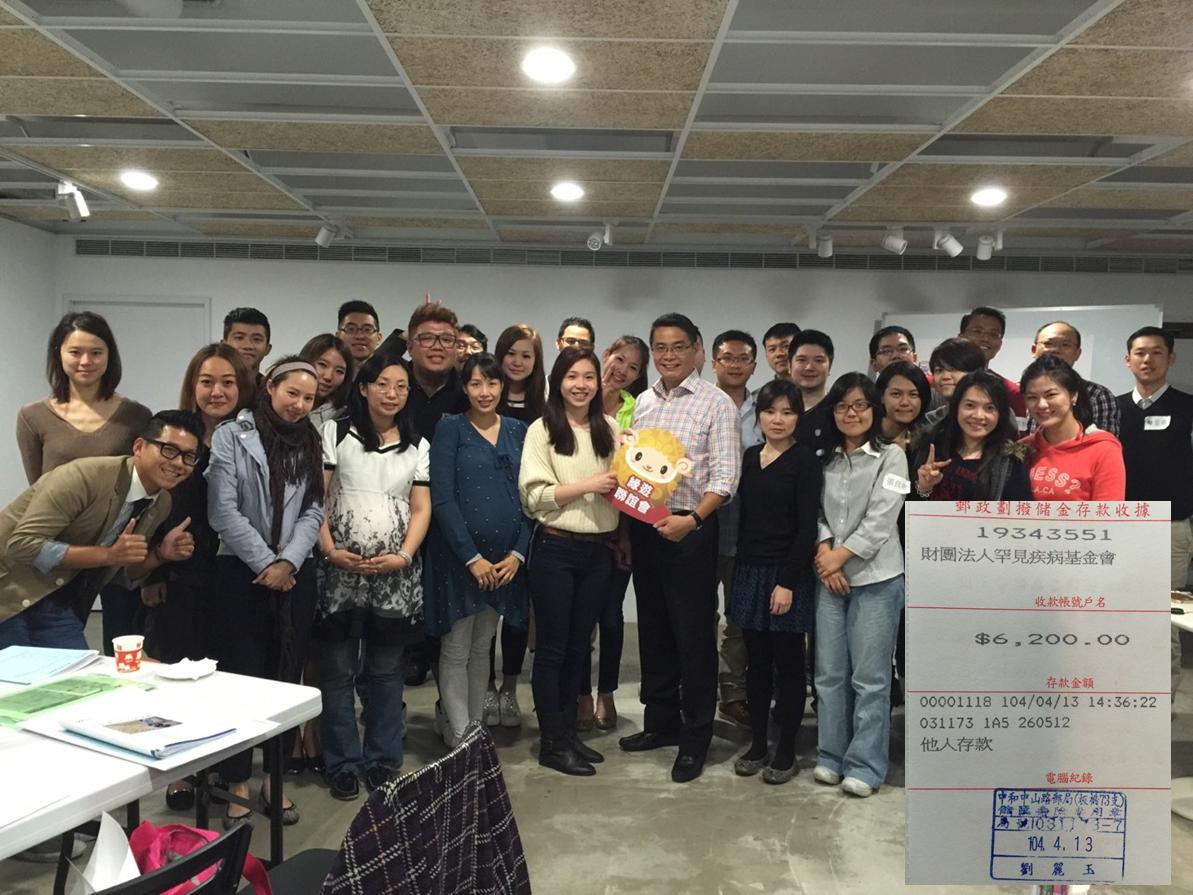 20150412 SME緣遊會專班2捐款 6200元 (3700)