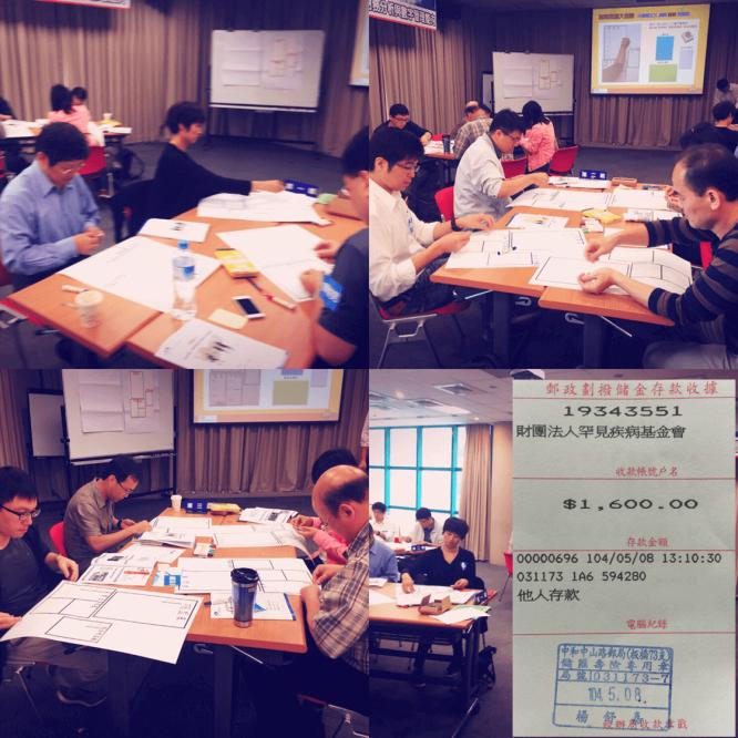 20150507新竹三班捐款1600(800)_small